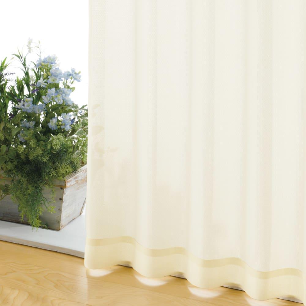 形状記憶加工多サイズ・防炎・UV対策レースカーテン 130cm幅(2枚組) (イ)アイボリー(無地)
