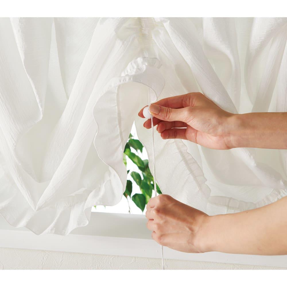 見えにくく明るい機能ボイルバルーンカーテン バルーンカーテンの丈調節はストッパーのボタンを押してヒモを引くだけの簡単構造。