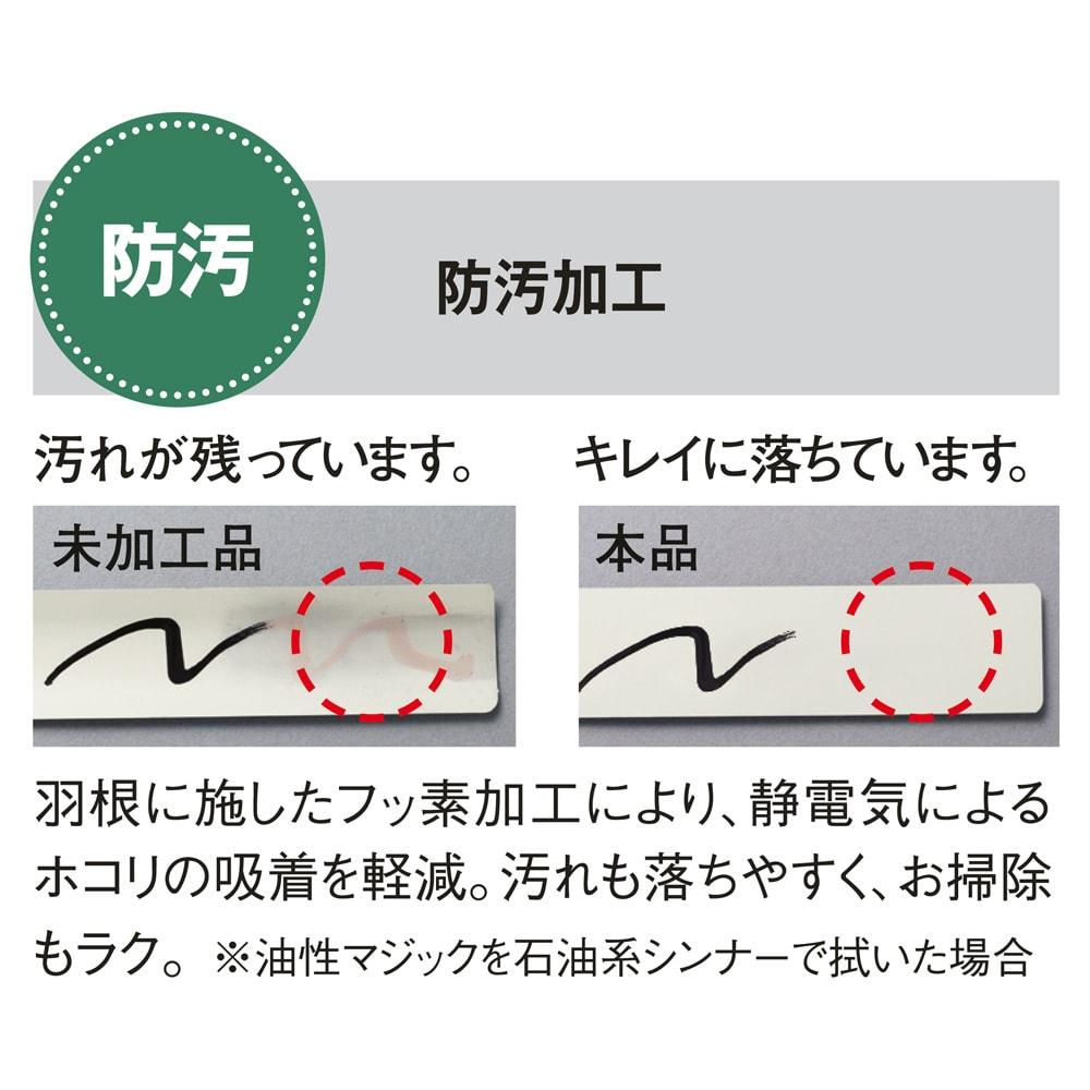 機能で選べるインテリアブラインドシリーズ(ビス留め式)