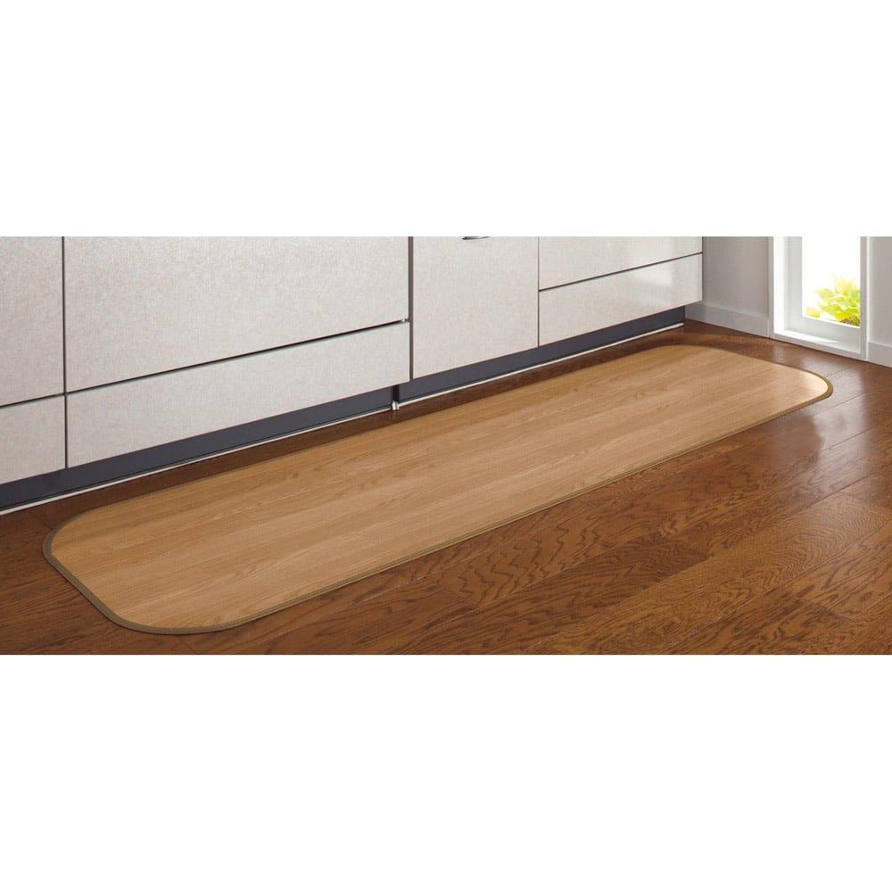 消臭加工フローリング調キッチンマット 幅45cm・幅60cm (ア)ナチュラル ※写真は幅45cmタイプです。