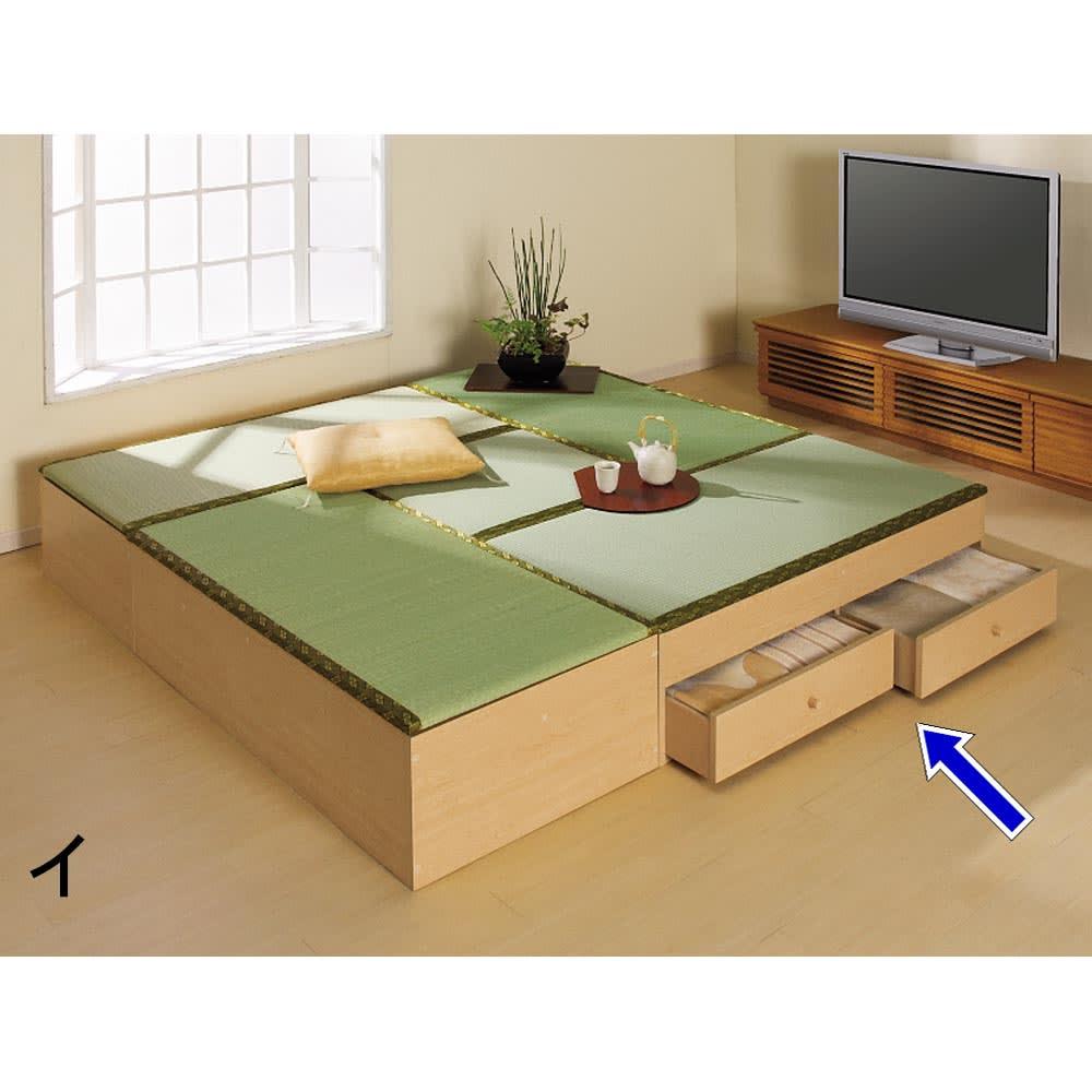 ユニット畳シリーズ 1畳引出し付き 高さ31cm 507616