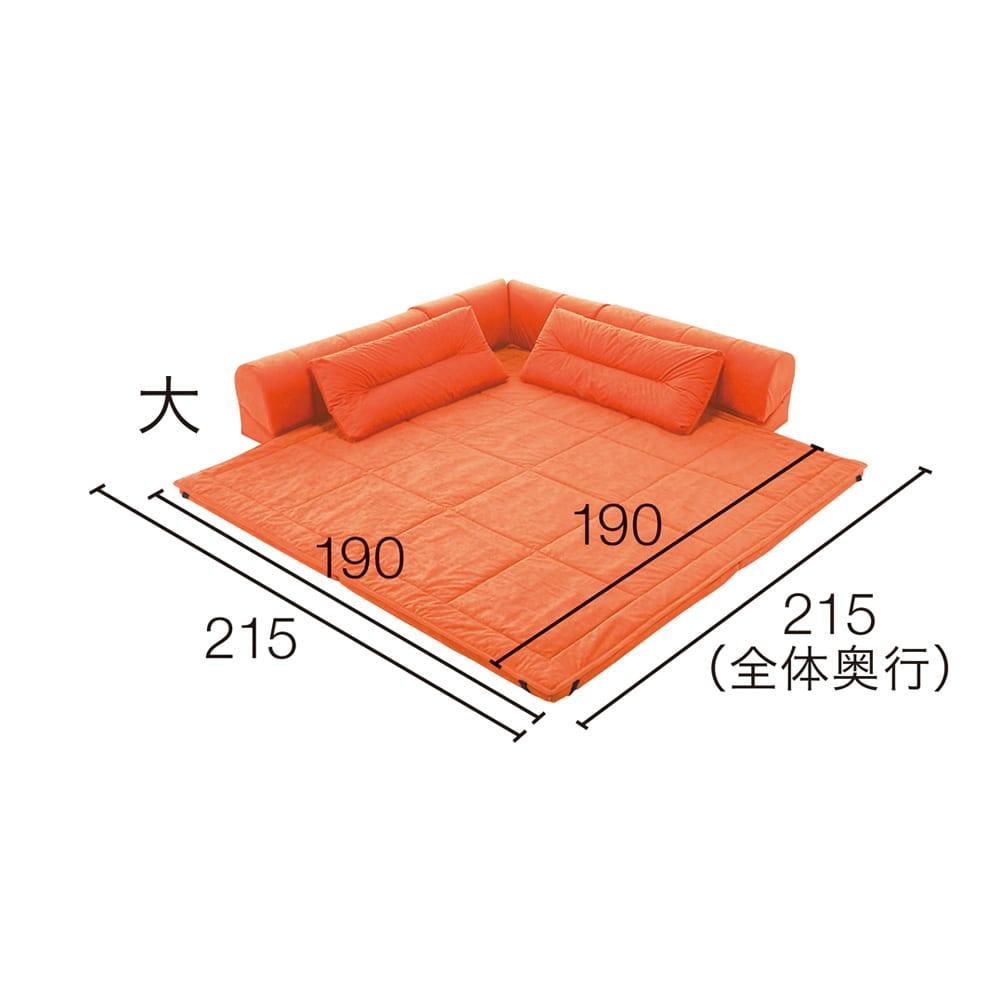 包まれるしあわせのクッション付きごろ寝ソファ 大(190×190cm) 寸法図(単位:cm)背もたれ奥行25・高さ35(通常時)クッション幅93・高さ40cm