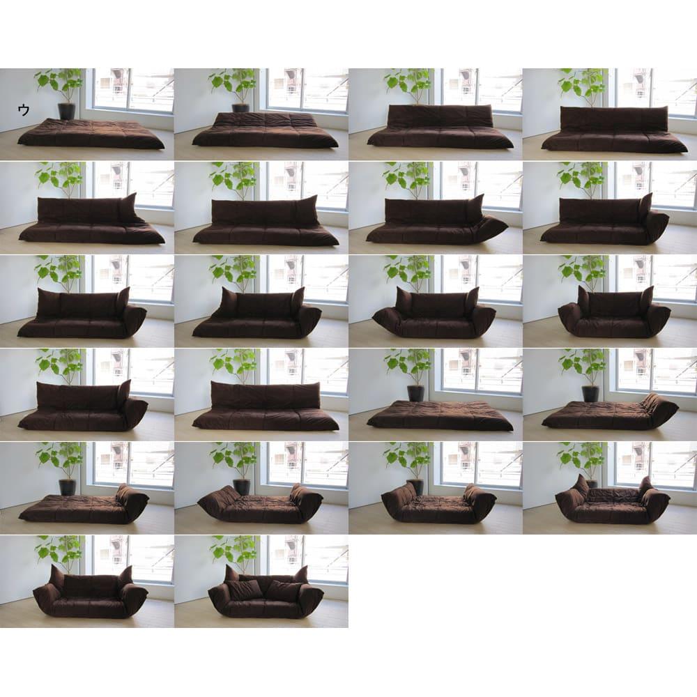 国産・高機能!洗えるカバーリング 低反発マルチリクライニングソファ 【ポイント】 肘部、背部は13段階リクライニング機能。マルチな動きで快適空間を演出。 ※写真はスタンダードタイプです。