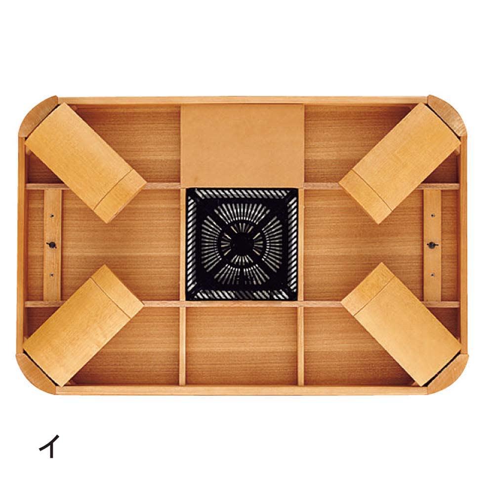 【長方形・小】 楢ラウンドデザインこたつテーブル 幅105×奥行75cm 天板折れ脚状態。コードを使わない春夏のオフシーズンはテーブルとしてすっきり使えます。天板裏に収納しておけます。(※写真は長方形・幅120タイプ)