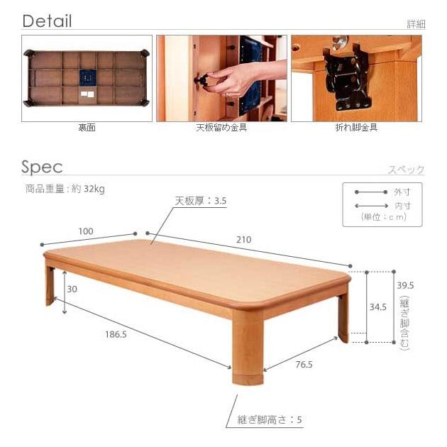 【長方形・超特大】 楢ラウンドデザインこたつテーブル 幅210×奥行100cm 【幅210cm×奥行100cm】