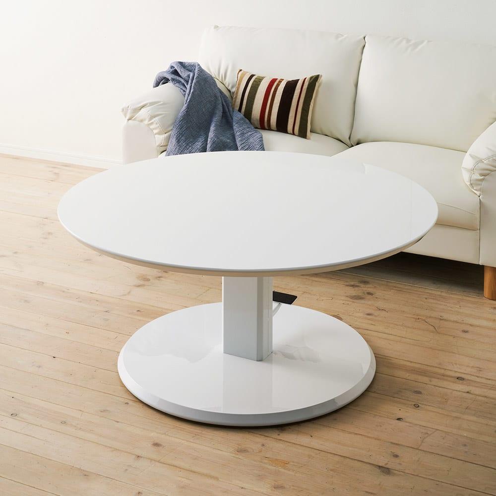 高さ自由自在!カフェスタイルダイニング 丸形昇降テーブル単品・径90cm ホワイト コーディネート例 ※写真はテーブル・径110cmです。 ※テーブル高さ50cmで撮影