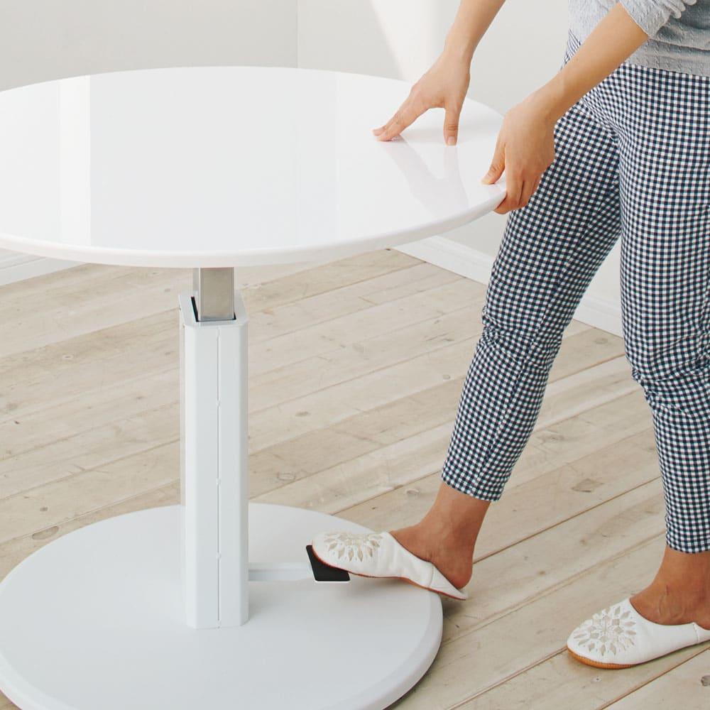 高さ自由自在!カフェスタイルダイニング 丸形昇降テーブル単品・径110cm ホワイト 脚部のペダルを踏みながら天板を上げ下げするだけで簡単に昇降。