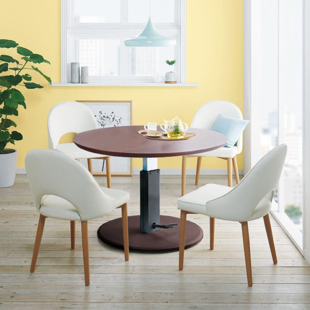 高さ自由自在!カフェスタイルダイニング 5点セット(丸形昇降テーブル径90cm+ラウンジチェア×4) ダークブラウン コーディネート例(ア)(座部)ホワイト・(脚部)ナチュラル