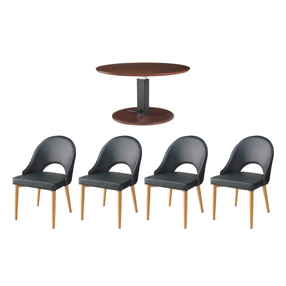 高さ自由自在!カフェスタイルダイニング 5点セット(丸形昇降テーブル径90cm+ラウンジチェア×4) ダークブラウン セット内容(ウ)(座部)ブラック・(脚部)ナチュラル