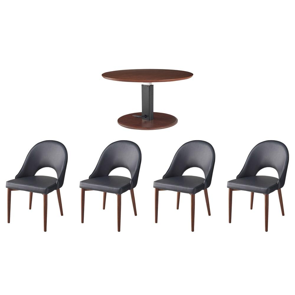高さ自由自在!カフェスタイルダイニング 5点セット(丸形昇降テーブル径90cm+ラウンジチェア×4) ダークブラウン セット内容(エ)(座部)ブラック・(脚部)ダークブラウン