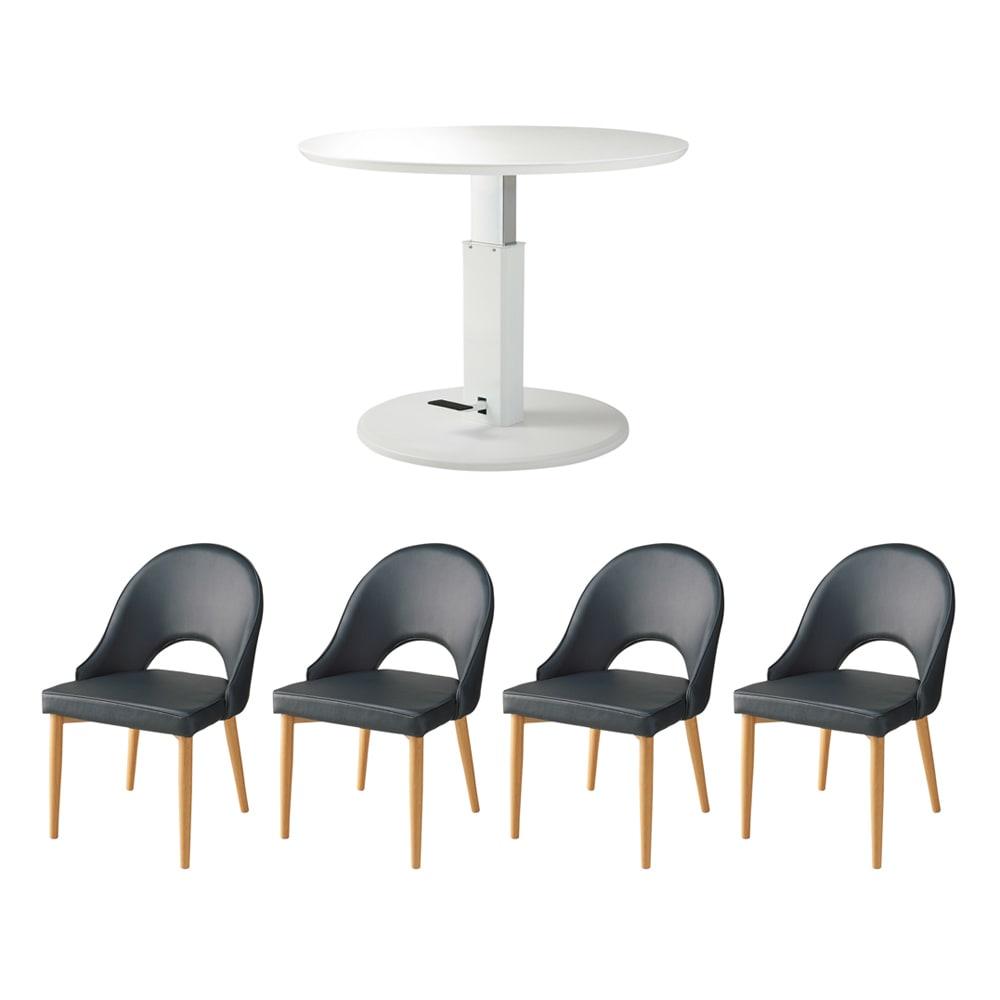 高さ自由自在!カフェスタイルダイニング 5点セット(丸形昇降テーブル径110cm+ラウンジチェア×4) ホワイト セット内容(ウ)(座部)ブラック・(脚部)ナチュラル