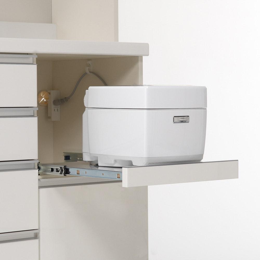 家電が使いやすいハイカウンター奥行45cm ダイニングボード高さ214cm幅140cm/パモウナCQL-S1400R CQR-S1400R 炊飯器などの蒸気を逃がすスライドテーブル。前方へ最大35cm出ます。コードのからまりを防ぐフック付です。