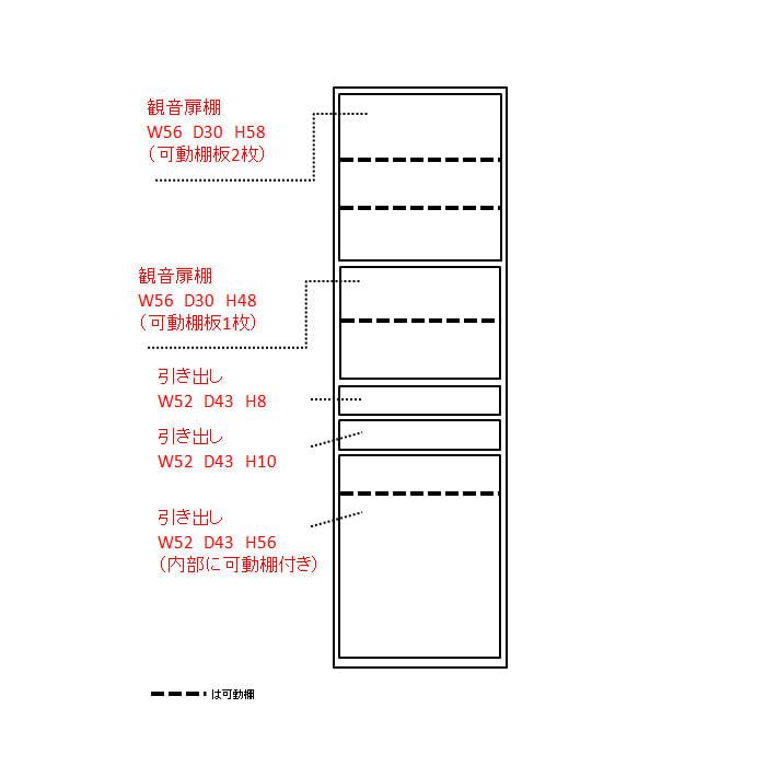 家電が使いやすいハイカウンター奥行50cm 食器棚高さ214cm幅60cm/パモウナCQ-600K 内寸図(単位:cm)