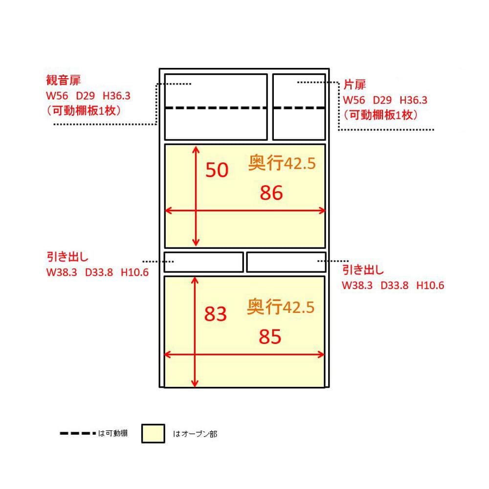 キッチン通路をキレイにする!下オープンダイニングシリーズ キッチンボード・幅90cm高さ190cm 内寸図(単位:cm)
