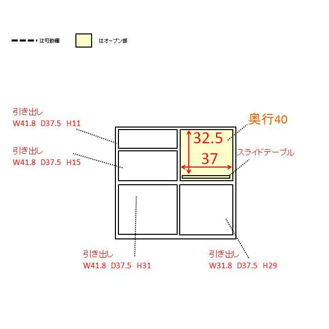 高機能 モダンシックキッチン キッチンカウンター 幅90奥行45高さ85cm 内寸図(単位:cm)