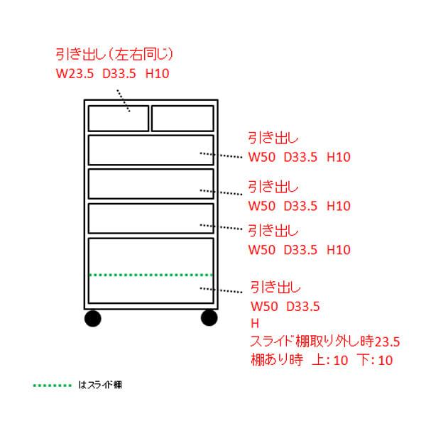 収納しやすいステンレストップカウンター ハイタイプ幅59.5cm 内寸図(単位:cm)
