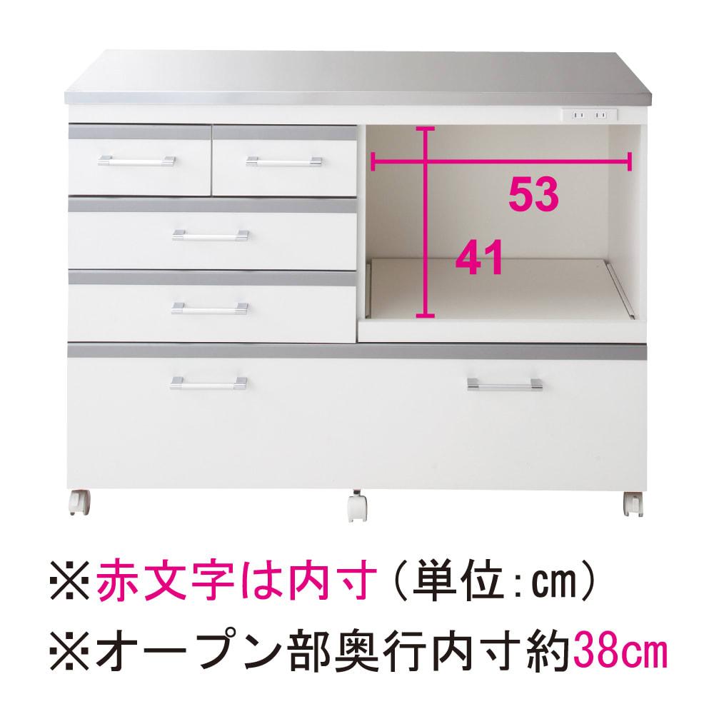 収納しやすいステンレストップカウンター 家電収納タイプ幅118cm オープン部内寸
