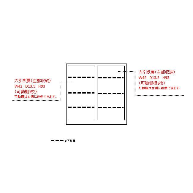 収納物の見やすい ガラス戸カウンター下収納庫 引き戸・幅90奥行22高さ100cm 内寸図(単位:cm)