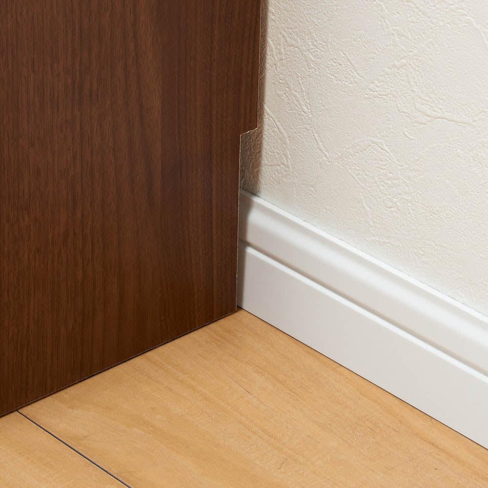 ウォルナットカウンター下収納庫 引き戸 幅120奥行23高さ70cm 背面には幅木カット(高さ9.5 奥行1cm)付きで壁に寄せて設置できます。