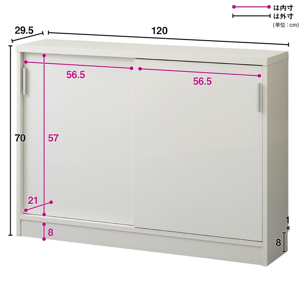 引き戸カウンター下収納庫 奥行29.5高さ70cmタイプ 収納庫・幅120cm