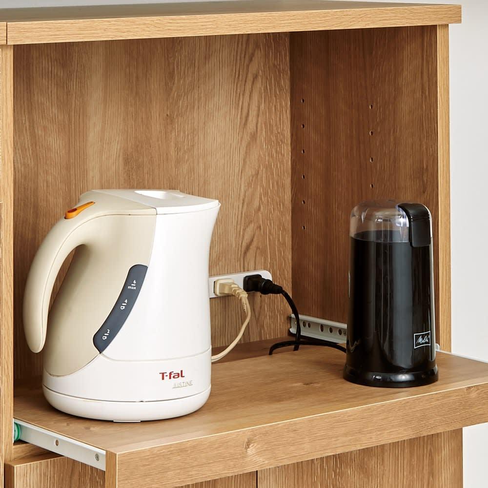 家電も小物も使いやすくしまえるカウンター下収納庫 家電収納 幅59cm オープン部の棚は取り外しできます。ポットやコーヒーミルなどの収納にも。
