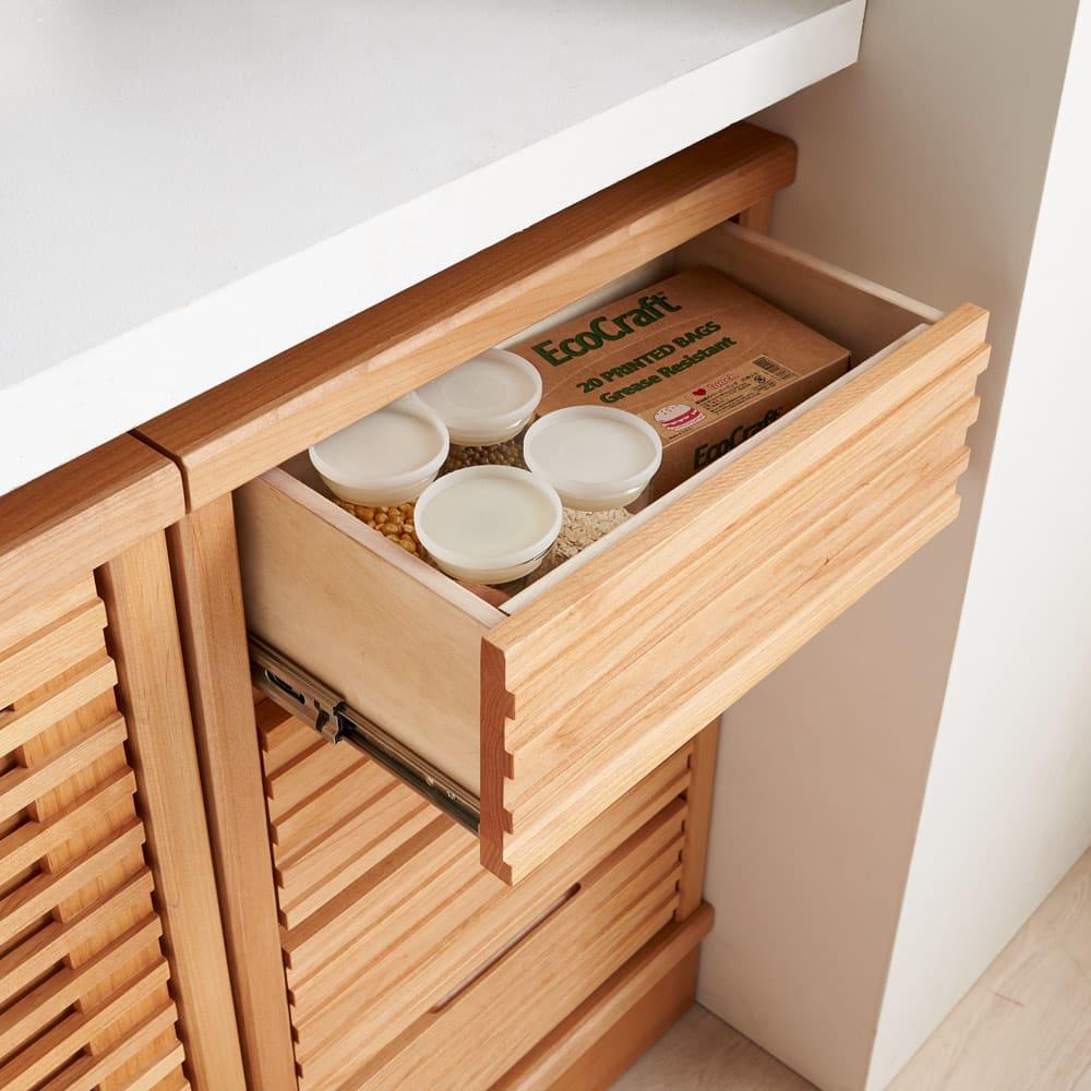 アルダー格子収納庫 幅45cm引出し・奥行25cm 食品ストックやリビング雑貨の収納に便利。