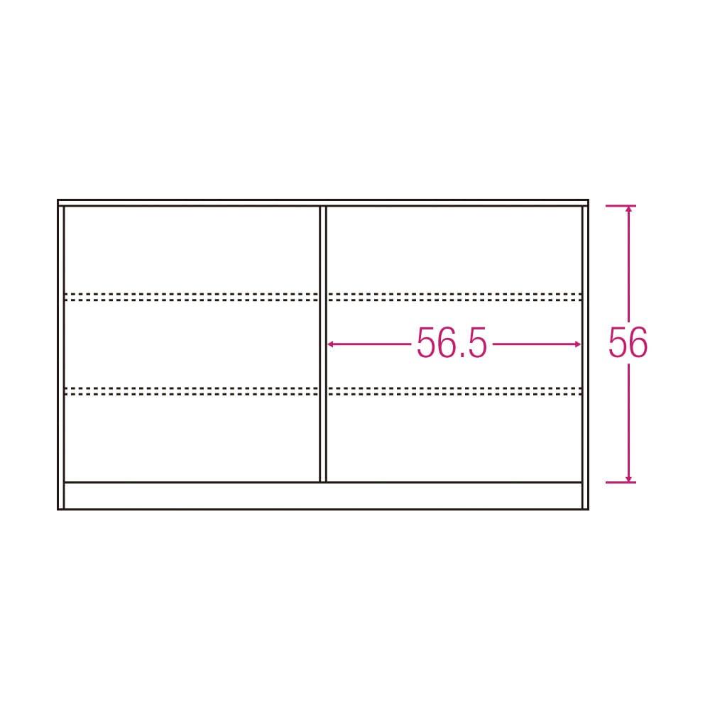 ヴィンテージ調ホワイト木目カウンター下収納庫 幅120cm高さ70cm 内寸図(単位:cm)
