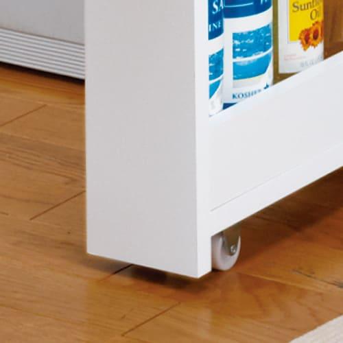 リバーシブル キッチンすき間収納ワゴン 奥行44cmタイプ 幅14cm ラクに出し入れできるキャスター付き。