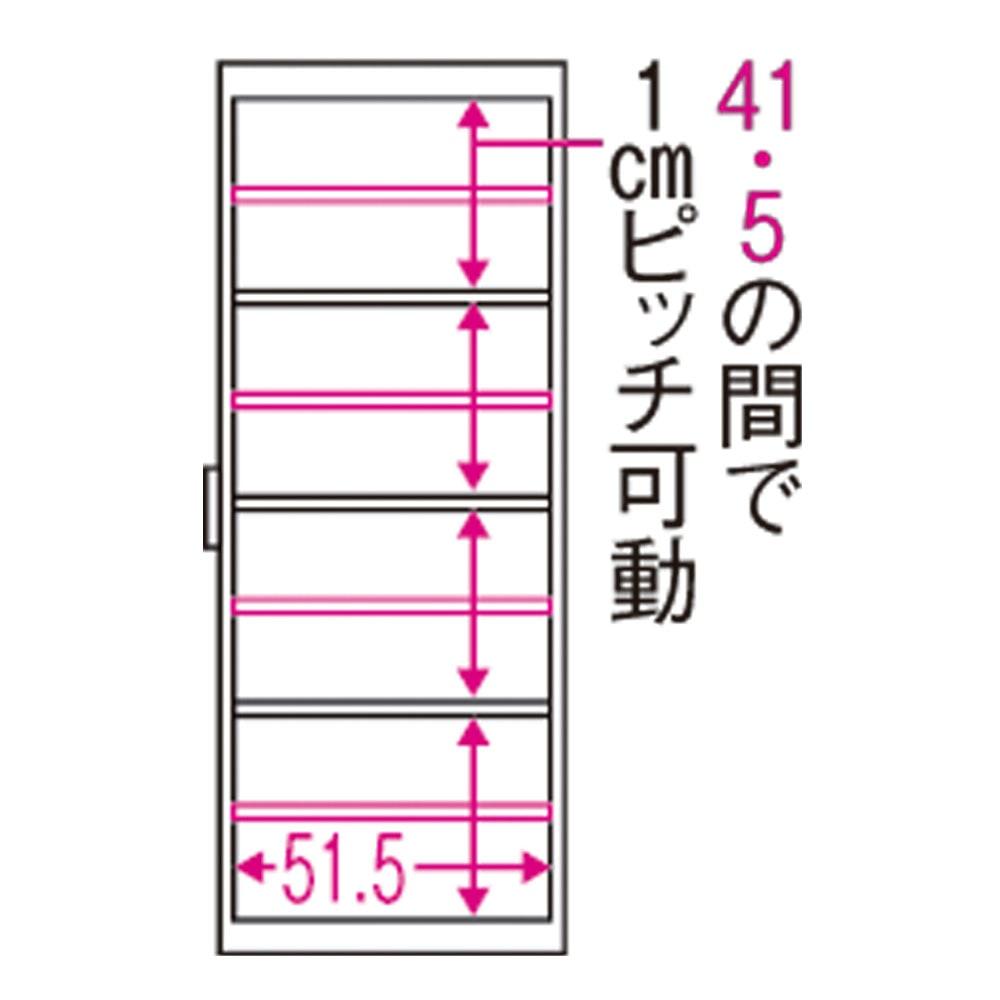 リバーシブル キッチンすき間収納ワゴン 奥行55cmタイプ 幅10cm 内寸図(単位:cm) 有効内寸幅:約7.4(6.7)cm ※( )内は最下段