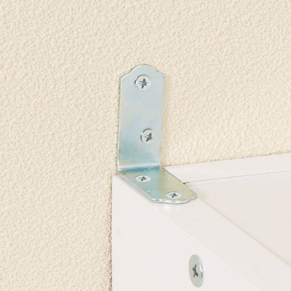 取り出しやすい2面オープンすき間収納庫 奥行44.5cm・幅20cm しっかりと壁と固定する転倒防止金具。