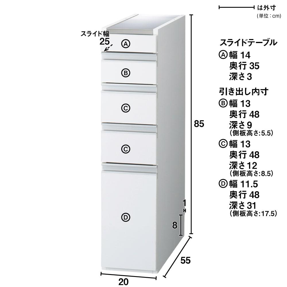 光沢仕上げダブルステンレス天板すき間収納庫 ロータイプ高さ85cm 幅20cm
