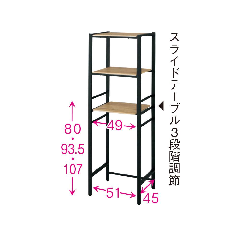 ブルックリン風キッチンラック 3段 幅60cm (ア)ブラック 棚板は組み立て時に14cm間隔で取り付け高さが選べます。 ※赤文字は内寸(単位:cm)