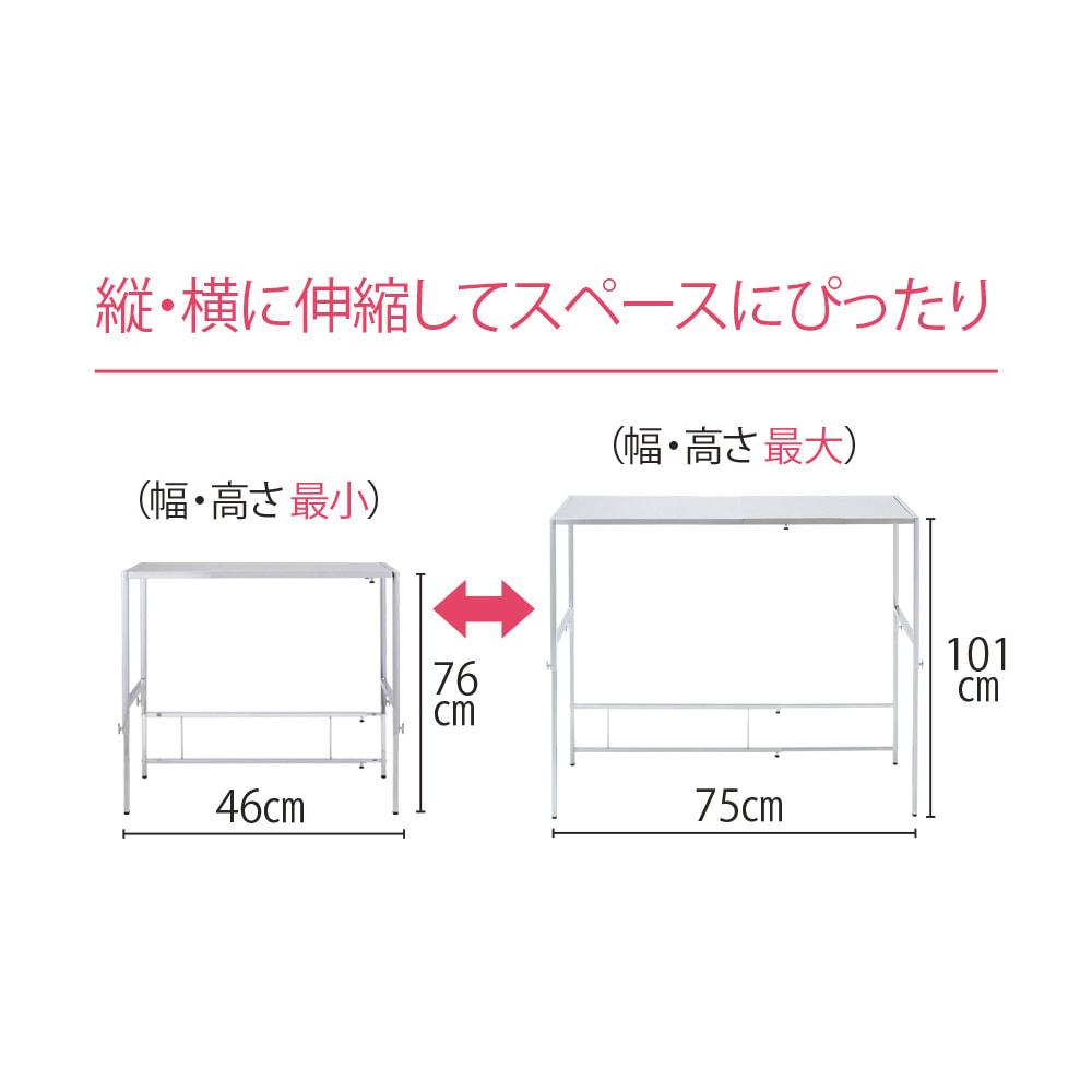 幅と高さが伸縮できるステンレス作業台 幅46~75cm 奥行60cm 縦・横に伸縮してスペースにぴったり。