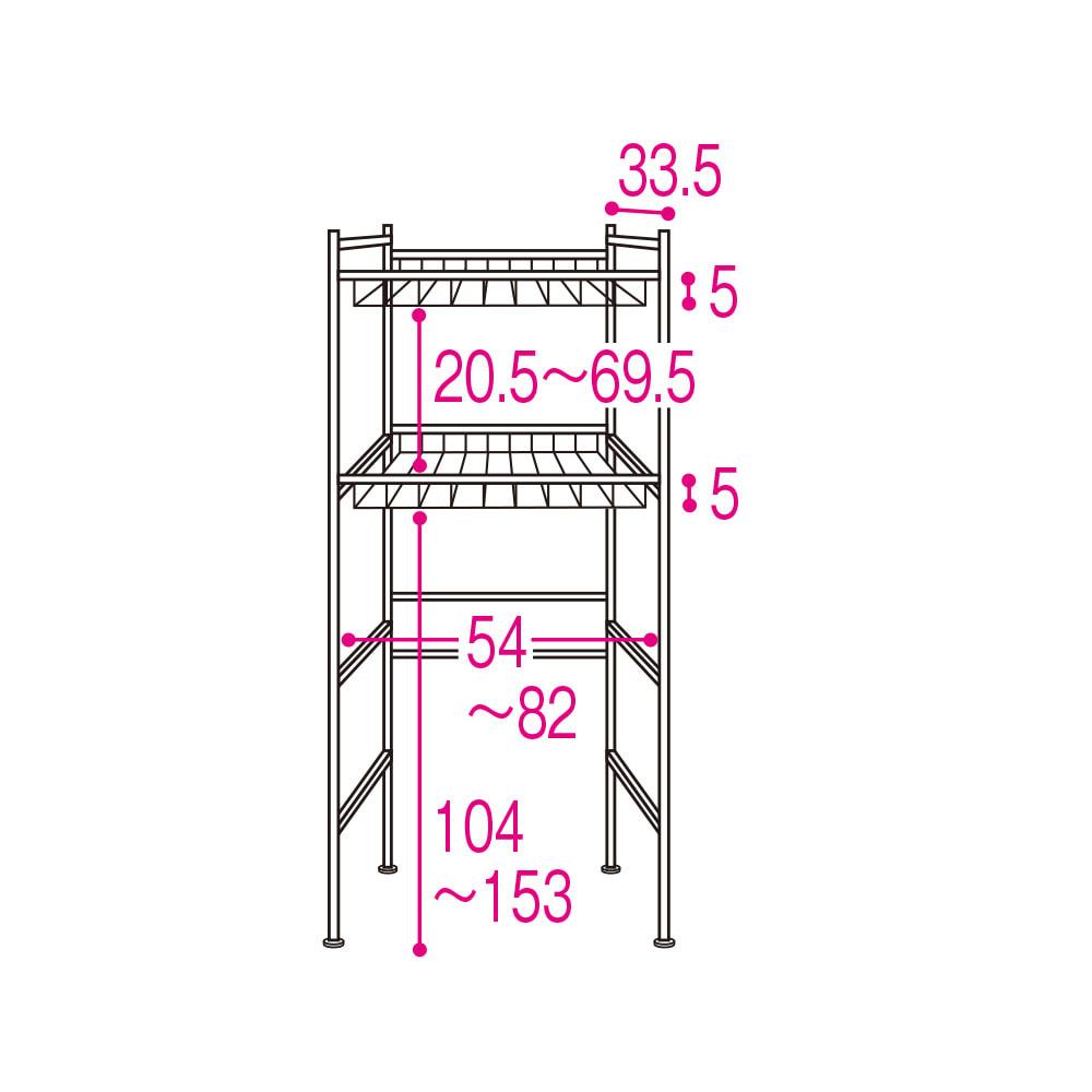 伸縮するバスケット棚のシンプルランドリーラック 浅棚2段 詳細図 赤文字は内寸サイズ(単位:cm)です。
