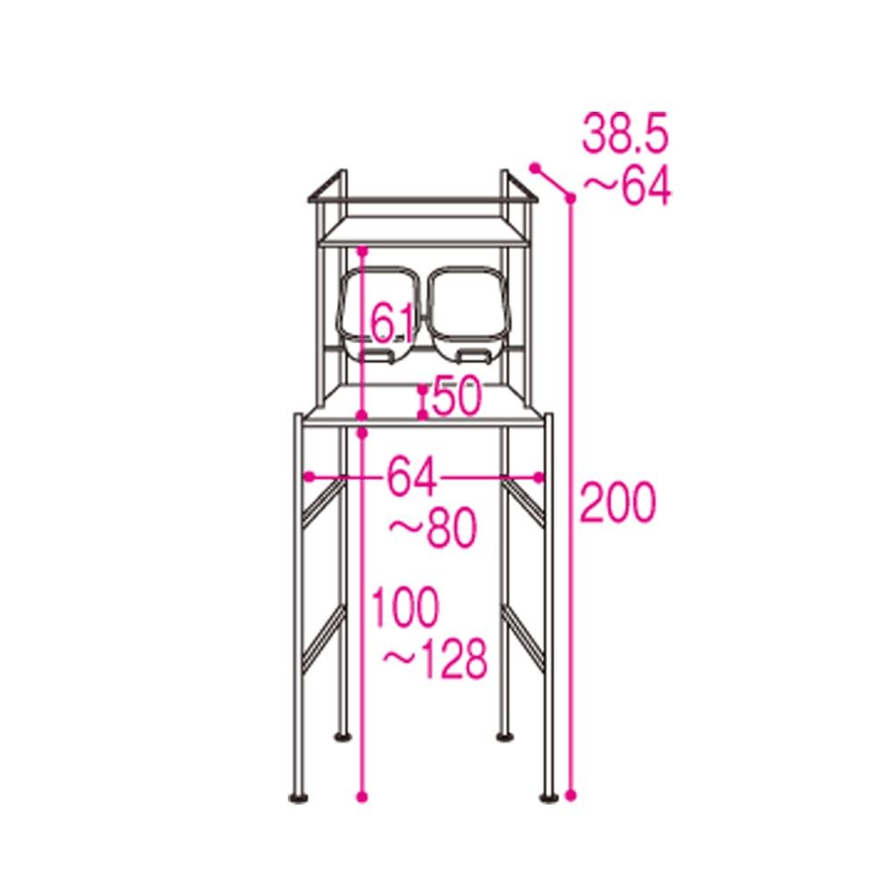 奥行たっぷり ステンレス棚の洗濯機ラック 棚2段・洗濯バスケット2個・幅70~89cm 洗濯機対応内寸・・・幅64~80、高さ128cmまで 棚板は7cmピッチで可動できます。