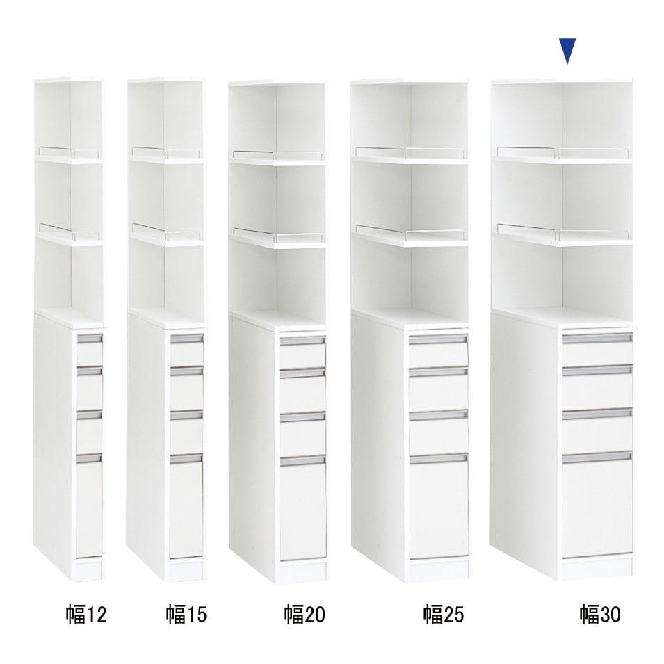 取り出しやすい2面オープン隙間収納庫 奥行29.5cm・幅30cm 幅は12、15、20、25、30cmの5タイプ 奥行きは29.5、44.5cmの2サイズから選べます。 ※写真は奥行44.5cmタイプです。