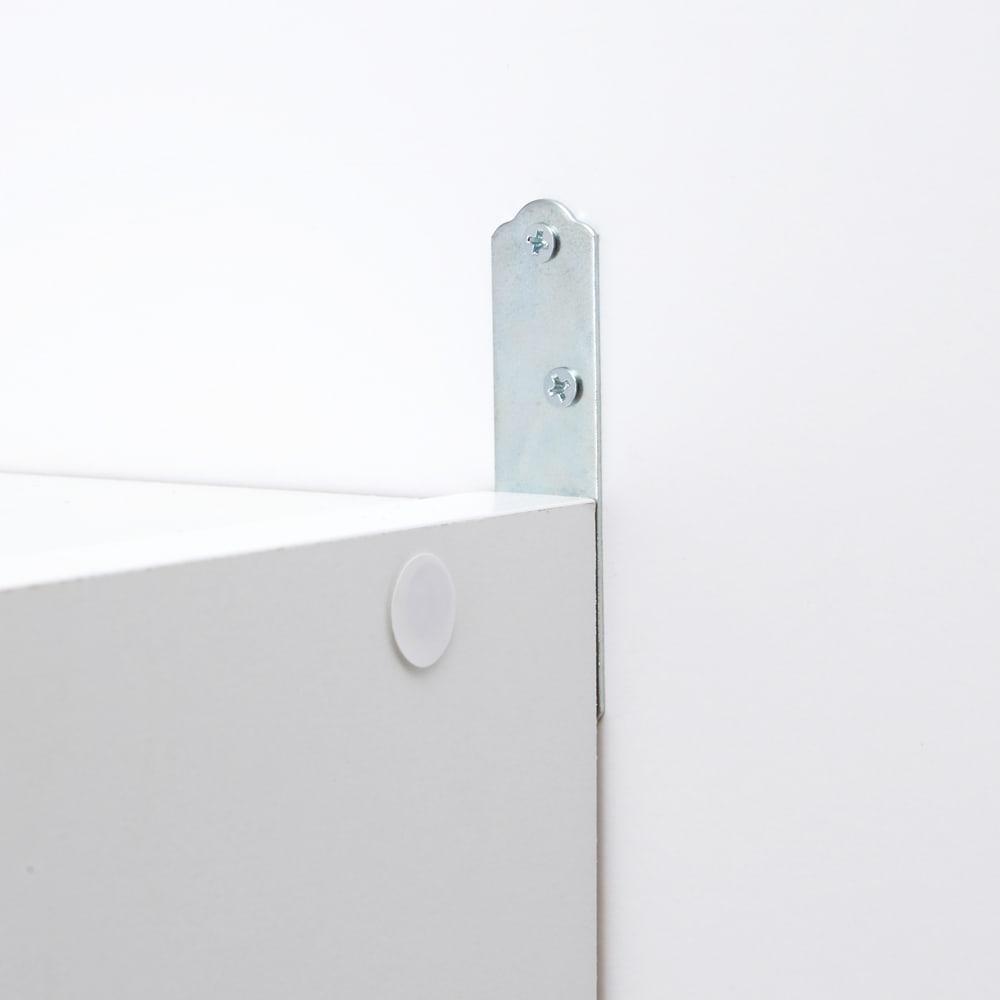 アクリル扉すき間収納庫 奥行44.5・幅25cm 壁面に置く際はパータイプの固定金具でしっかり固定。転倒を防止します。