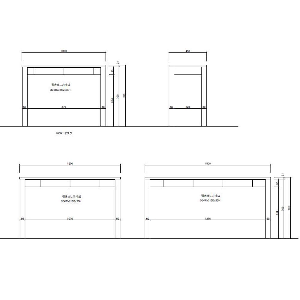 タモ天然木アルミライン薄型デスク 奥行45cm 幅120cm 詳細図
