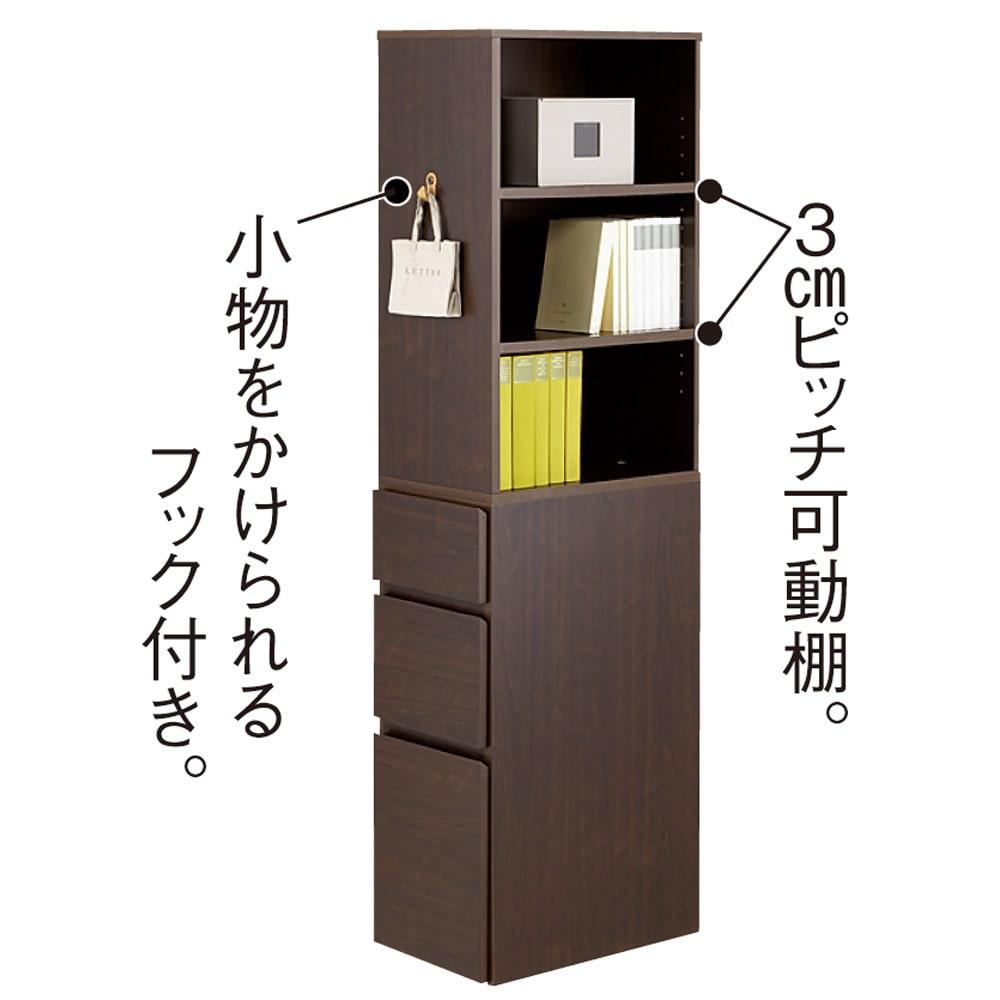 デスクサイド収納ラック 幅30奥行46.5cm (高さ150/180/210cm) 商品イメージ ※写真は高さ150cmタイプです。
