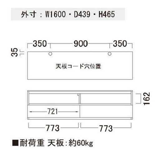 パモウナBW-160 輝く光沢のモダンリビングシリーズ テレビ台 幅160cm 内寸図(単位はミリです)