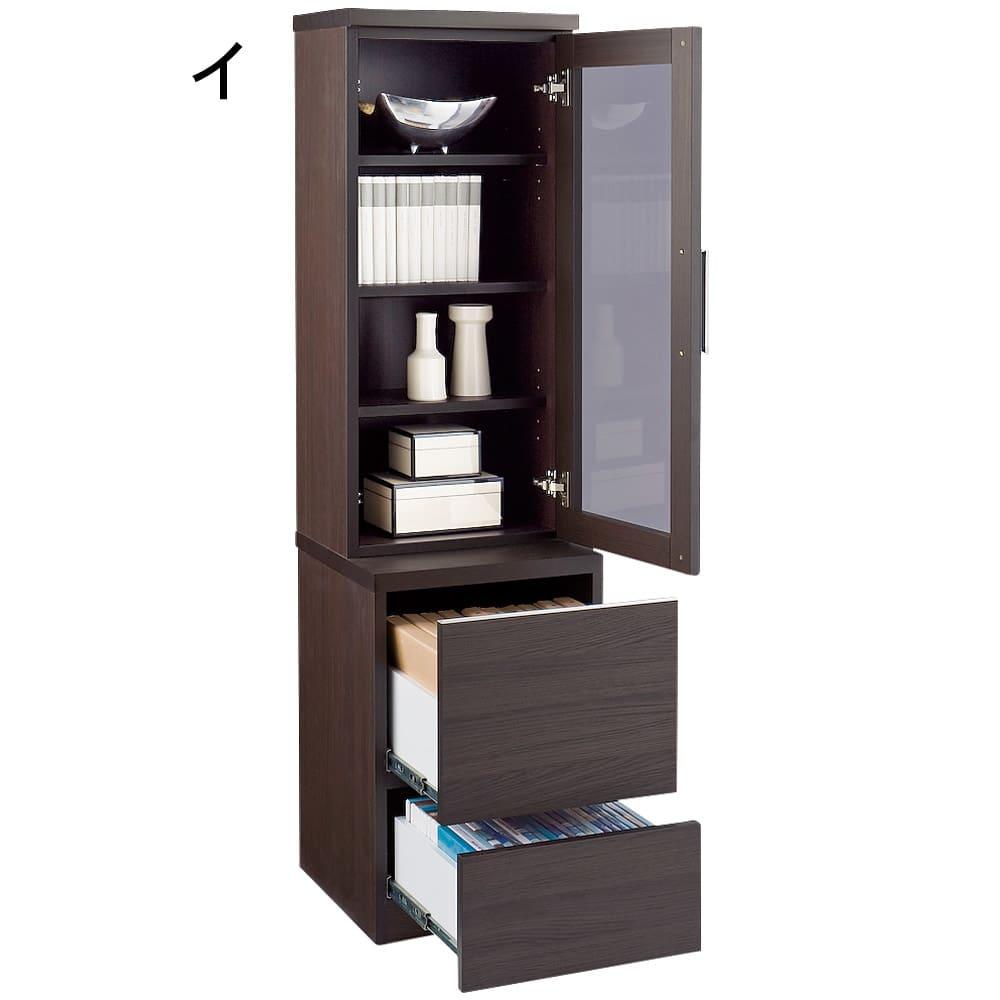 ソファや椅子からも見やすいテレビ台シリーズ キャビネット幅40cm(左右兼用) (イ)ダークブラウン