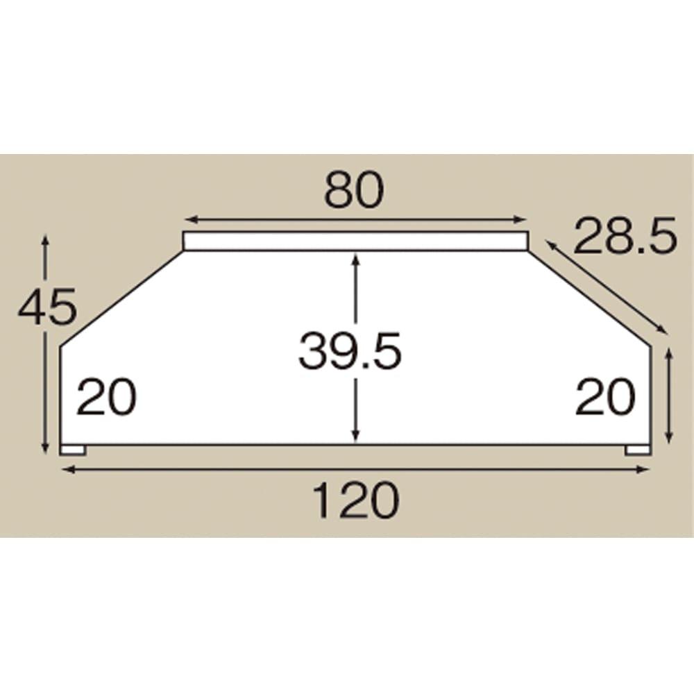 配線コード巻き取り機能付き!オープンコーナーテレビ台 幅120cm・オープンタイプ 天板平面図(単位:cm)