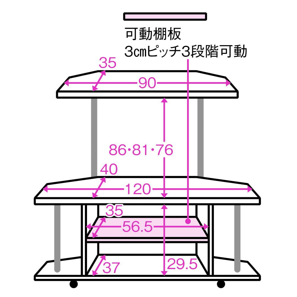 テレビ上の空間を有効活用できるシリーズ コーナー用テレビ台 幅120cm棚1段 内寸図(単位:cm)