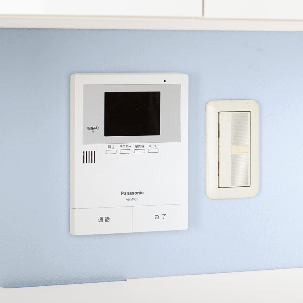 スイッチ避け壁面収納シリーズ スイッチよけタイプ(上台扉付き・下台引き出し)幅75cm奥行40cm スイッチ類…オープン部は背板がないのでスイッチやモニター前にも設置可能。