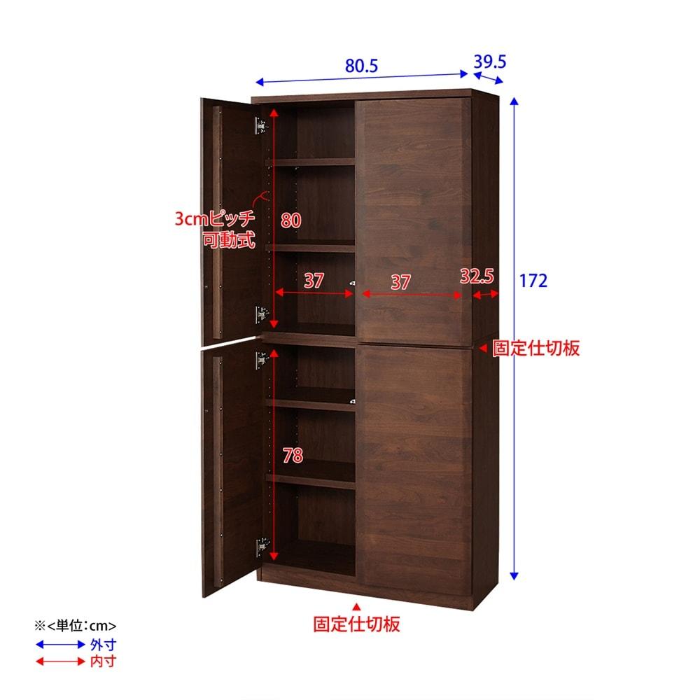 アルダー天然木 アールデザインブックシェルフ 幅80.5高さ172cm 詳細図