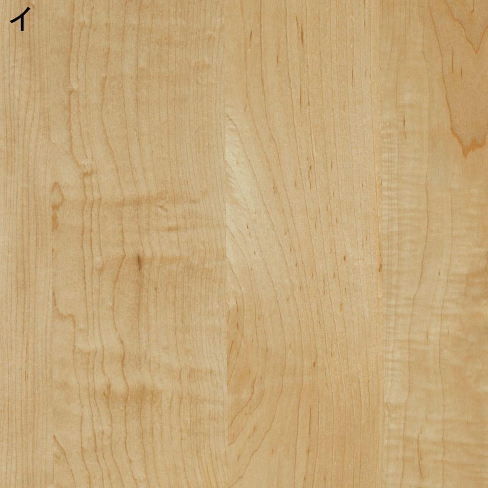 省スペースで大量収納!天然木調引き戸本棚 ロータイプ 高さ90幅78奥行40cm 明るく開放感ある空間を演出するナチュラル。