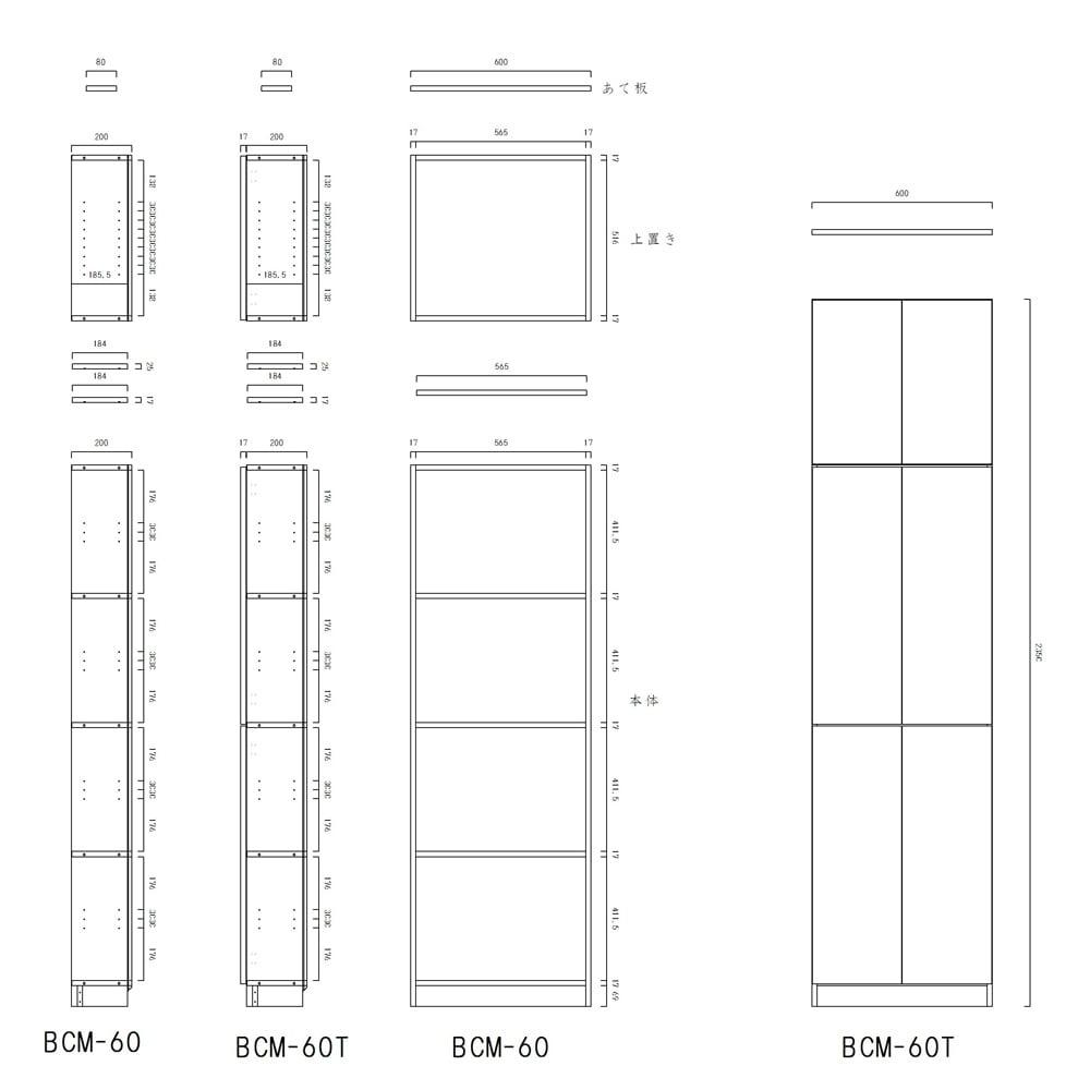 天井突っ張り式壁面ラック 扉タイプ上置き付き 幅60奥行22本体高さ235cm 【詳細図】