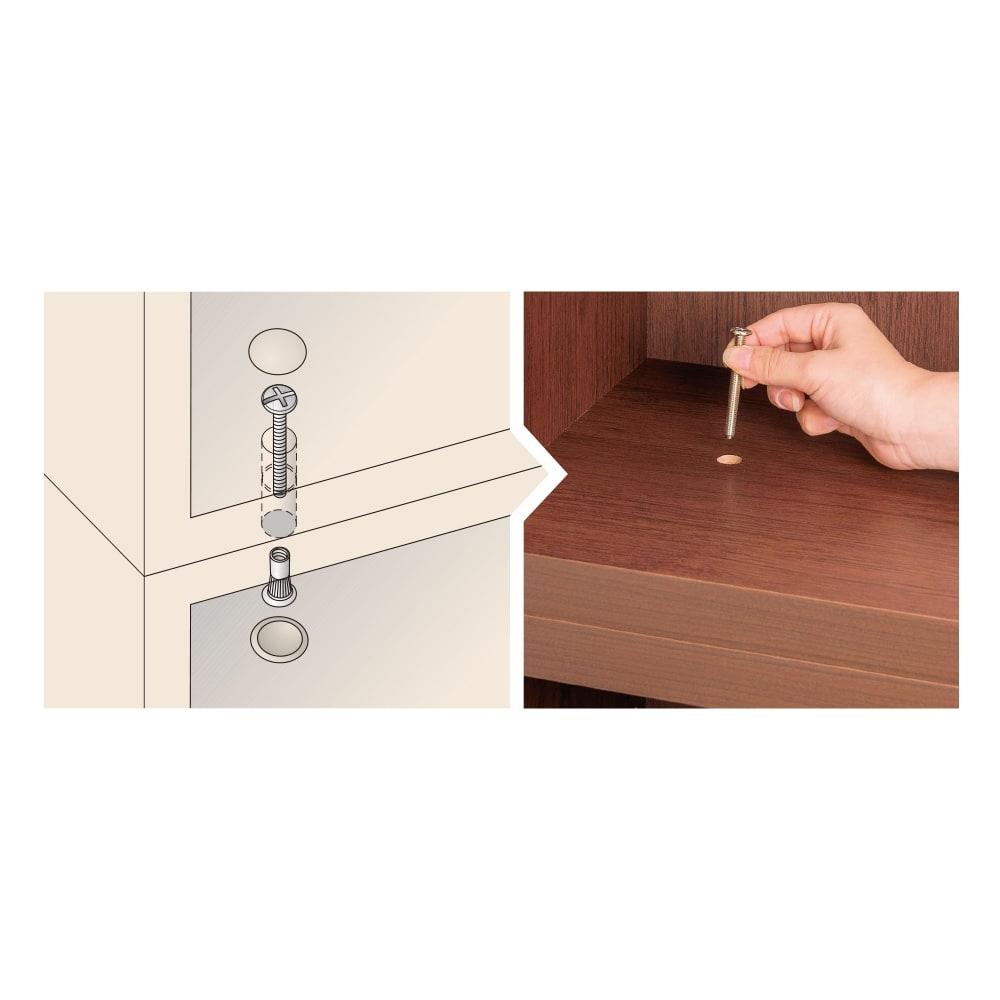 組立不要1cmピッチ頑丈棚板本棚 扉タイプ 上台と下台は上下連結ボルトでしっかりと固定。