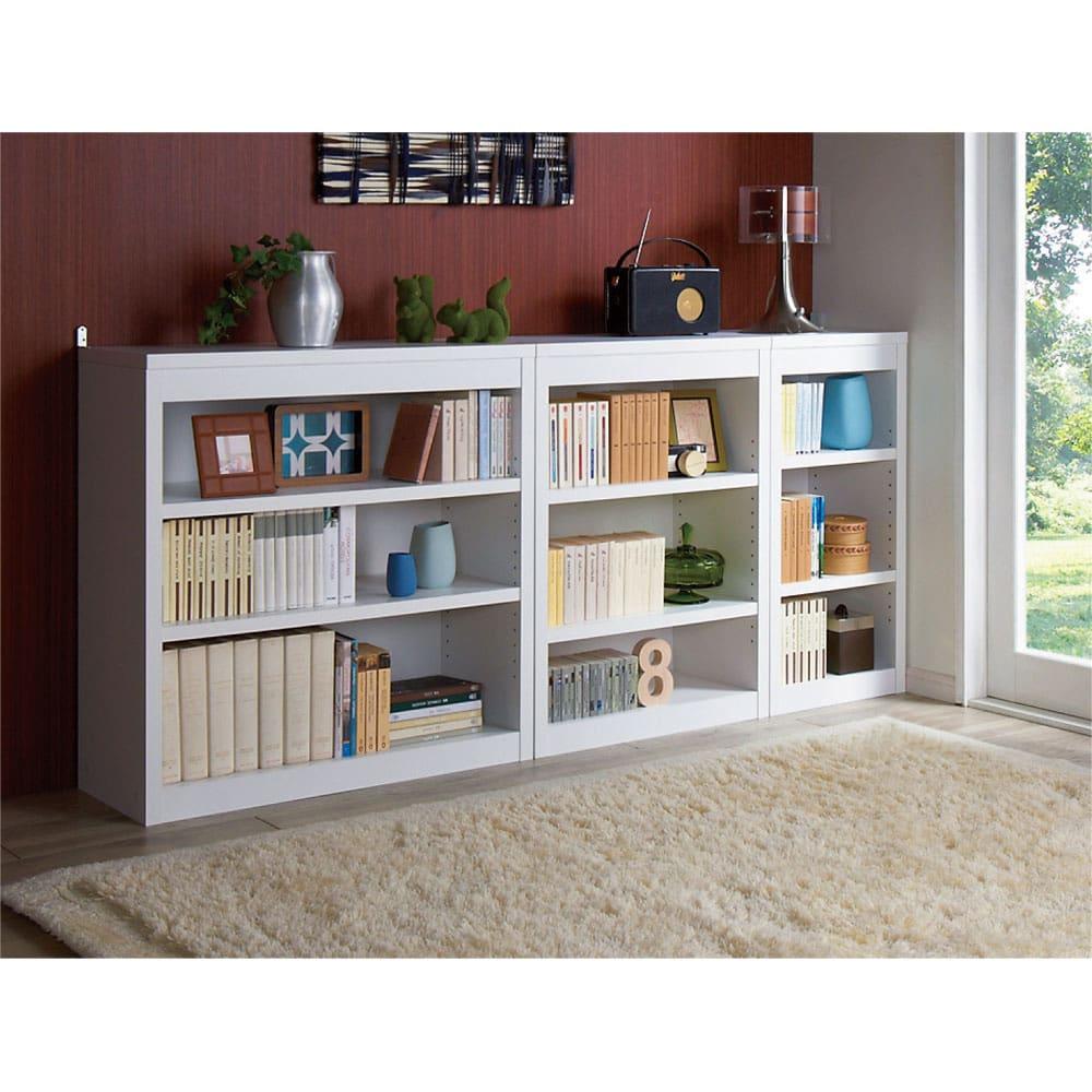 頑丈棚板がっちり書棚(頑丈本棚) ロータイプ 幅90cm (ウ)ホワイト色見本 組み合わせ例