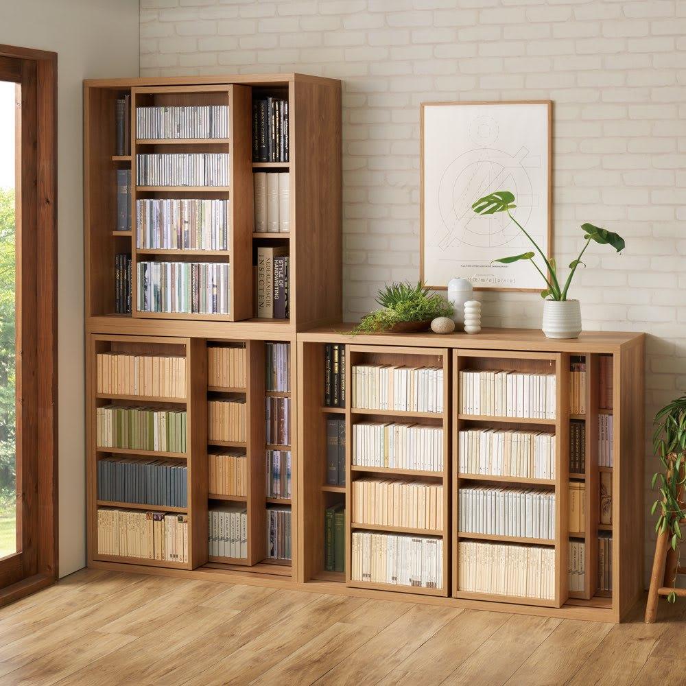 組立不要 たっぷり収納できる天然木調スライド本棚 2重 幅90cm コーディネート例(イ)ブラウン  上下に重ねても横に並べても使えます。 ※お届けは左上段の2重幅90cmです。